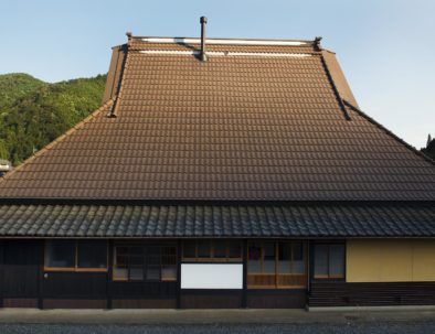 Casa Miyama 008