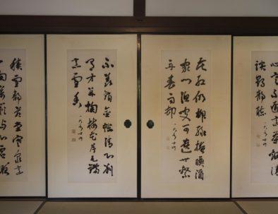 Tatami room 005